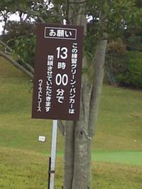 Sn3o0448