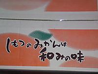 Sn3o0612_3