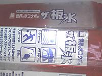 Sn3o1192_2