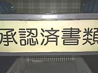 Sn3o1204