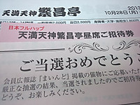 Kc4a0236
