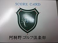 Kc4a0343