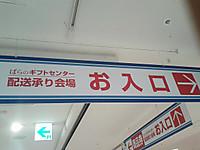 140803_111603