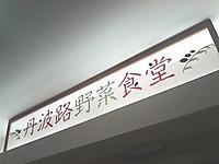 150322_194839