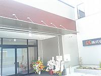 160206_130117