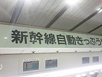 160306_210307