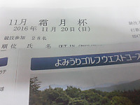 161121_070531